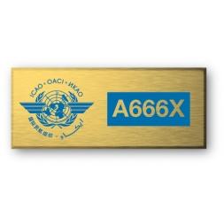 gravure sur plaque doree en aluminium avec logo entreprise