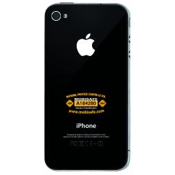 sbe standard mobisafe antitheft label on mobilephone