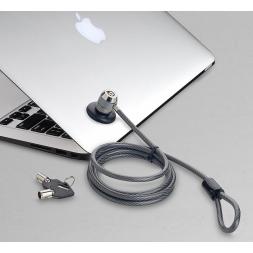 Encoche de sécurité Safe-Tech® pour câble antivol